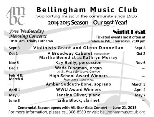 BMC Season 2014-2015 postcard