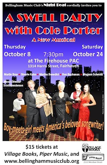 Porter poster for web